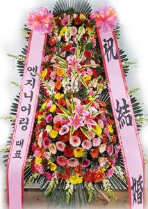 축하3단 결혼화환